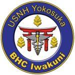 iwakuni_logo